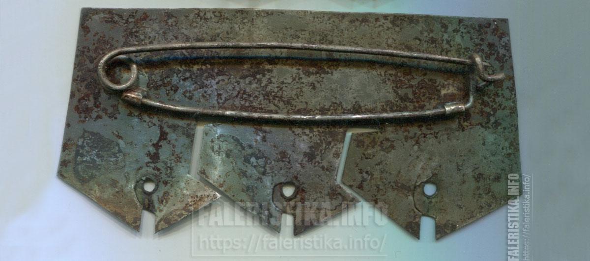 Колодка для медалей тройная, пришивное крепление ленты