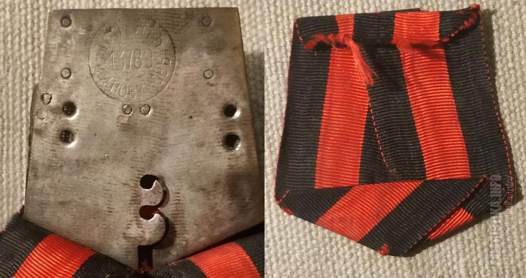 Колодка для медали одинарная с Владимирской лентой (производитель В.И. Новиков, патент 13789)