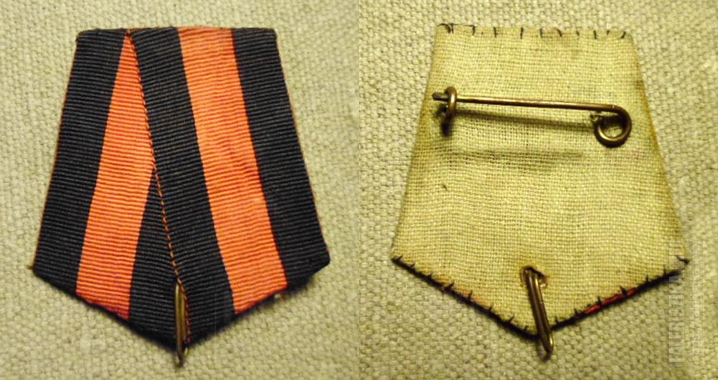 Колодка для медали одинарная с Владимирской лентой
