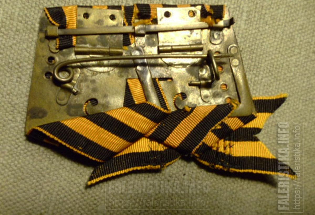 Колодка для медалей двойная с Георгиевской лентой и бантом