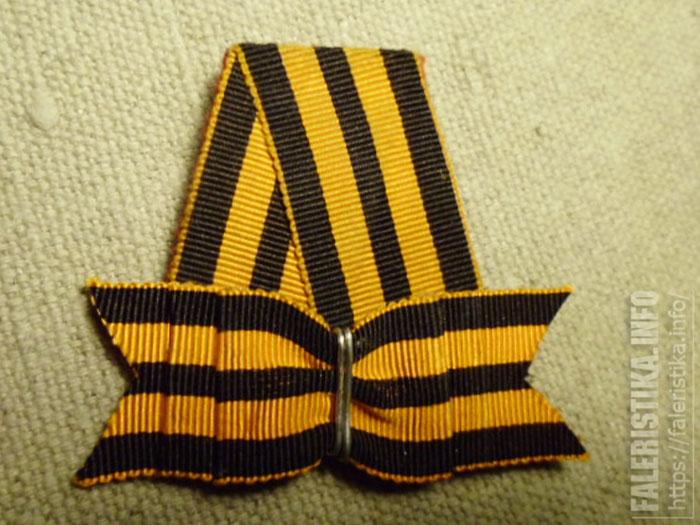 Колодка для медали одинарная с Георгиевской лентой и бантом