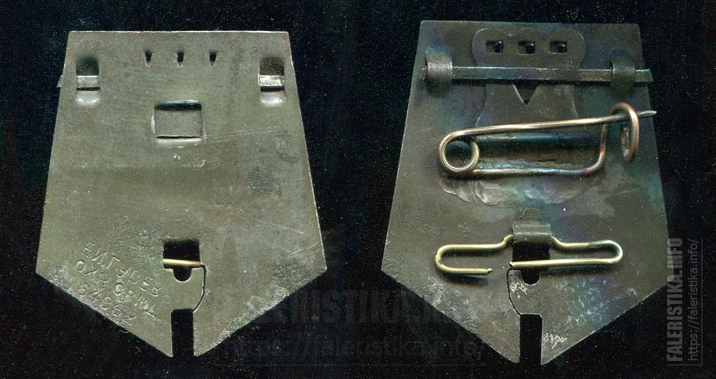 Колодка для медали (производитель Е.И. Гусев, охранное свидетельство 64962)