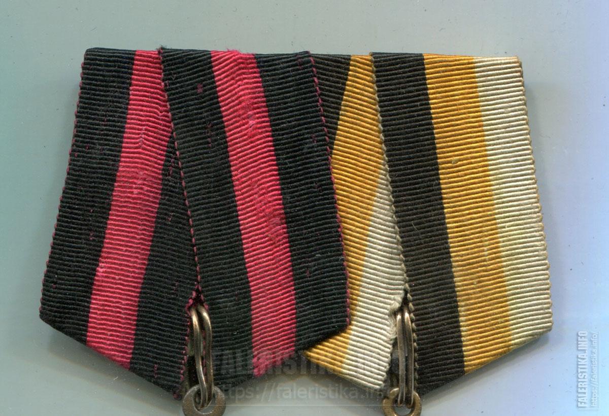 Колодка для медалей двойная с Владимирской лентой и лентой цветов Дома Романовых шириной 24 мм