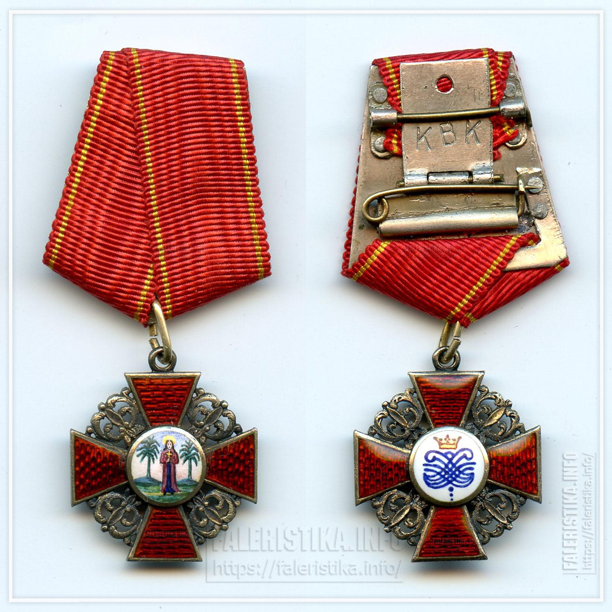 Знак Ордена Св. Анны. Миниатюра. Серебро, золочение, эмаль, роспись. Российская Империя. 17 на 17 мм по лучам