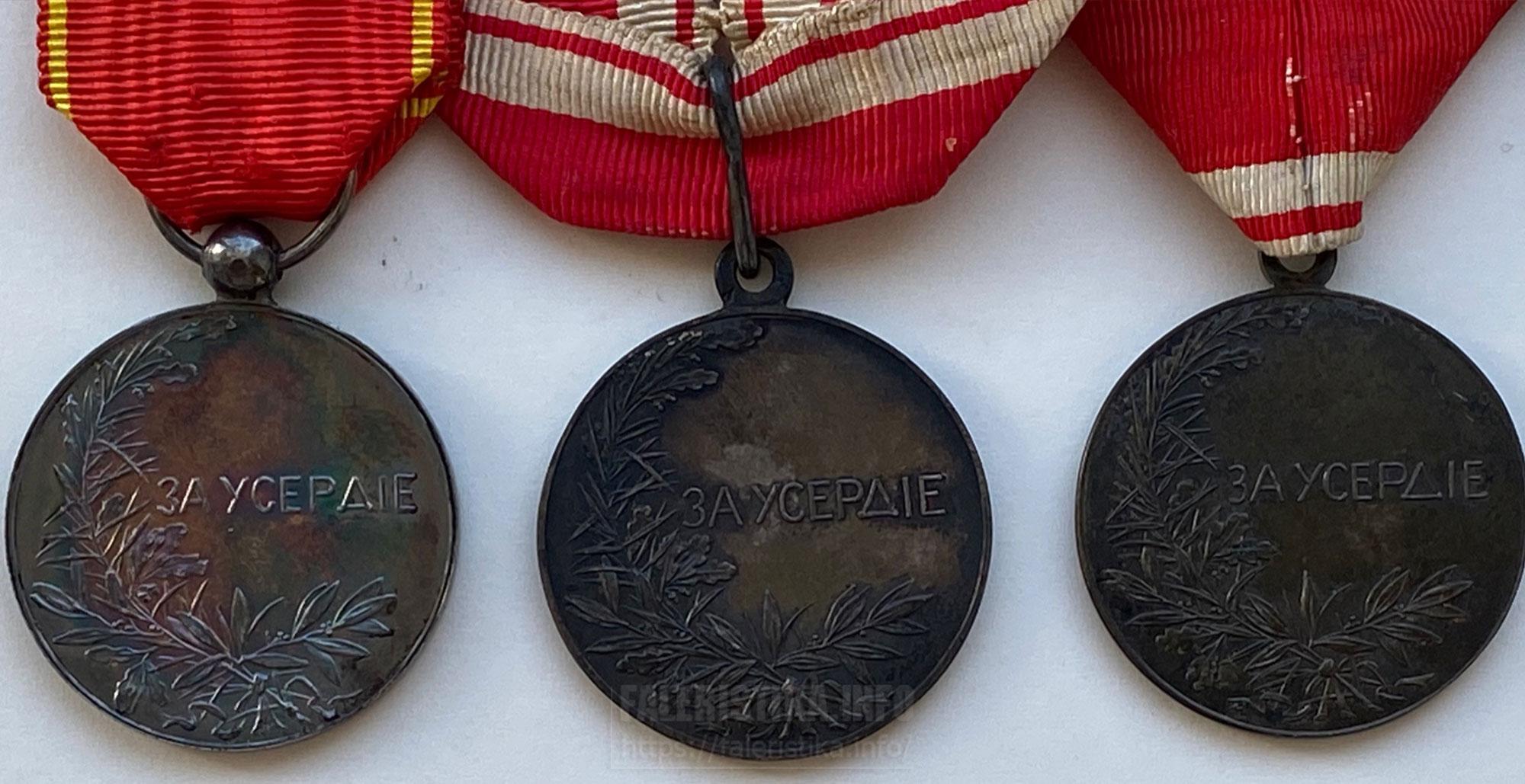 "Медаль ""За усердие"" Николай II Серебро. Изготовлено во Франции"