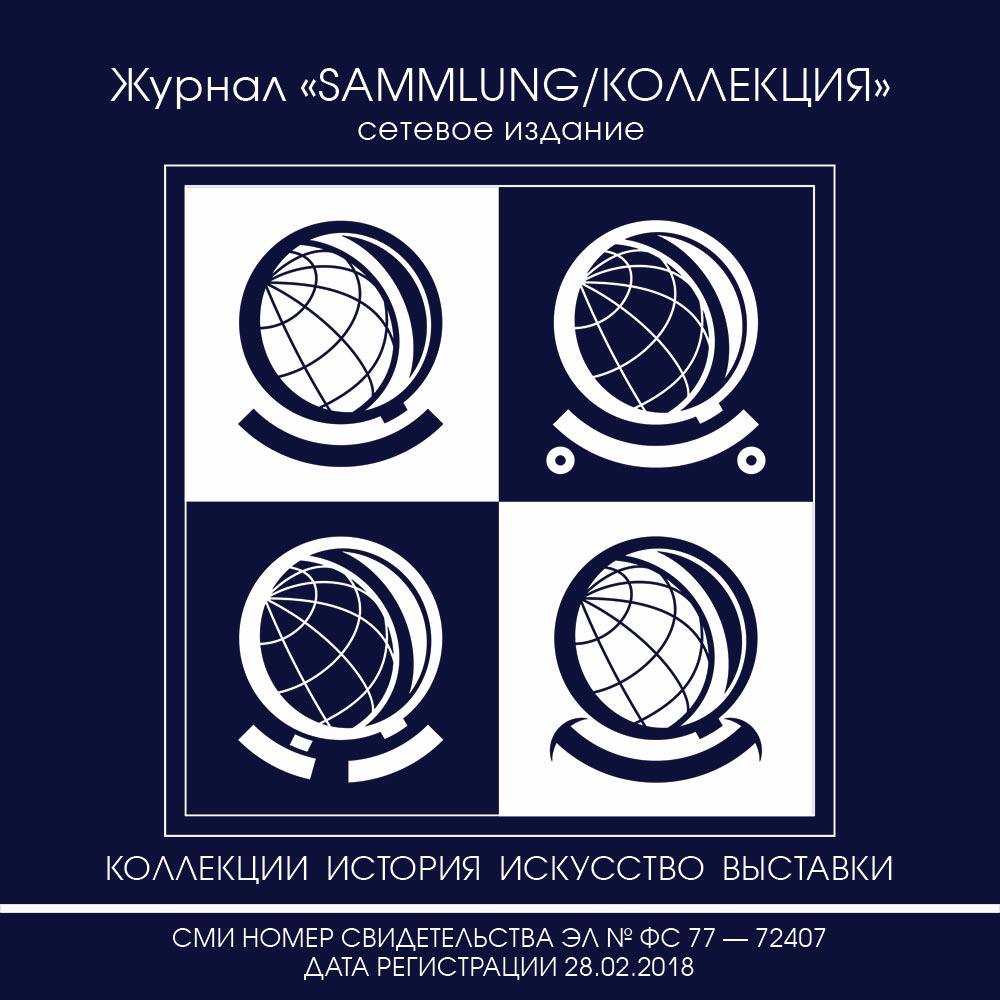 Sammlung-logo-2021.03.09-1000.jpg